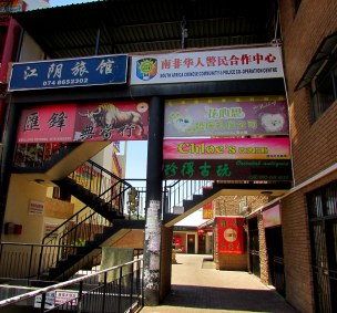 Signs for all the shops and restaurants